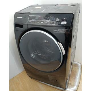 Panasonic - ドラム式洗濯機 希少ブラック プチドラム マンション ワンルームでも置けちゃう