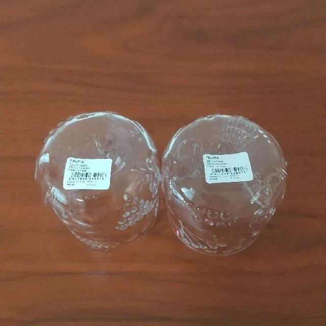 iittala(イッタラ)のイッタラ iittala フルッタ タンブラー クリア 2個 インテリア/住まい/日用品のキッチン/食器(グラス/カップ)の商品写真