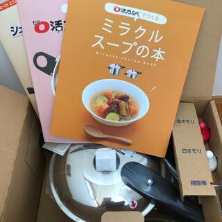 アサヒケイキンゾク(アサヒ軽金属)のアサヒ軽金属 ゼロ活力鍋2.5L(鍋/フライパン)