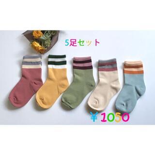 子供 靴下 M 5セット(3~5歳)(靴下/タイツ)