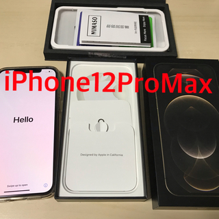 iPhone - 超美品 iPhone12ProMax 本体 SIMフリー