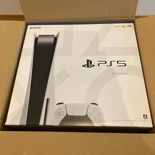 PlayStation - PS5 PlayStation5 プレイステーション5 CFI-1000A01