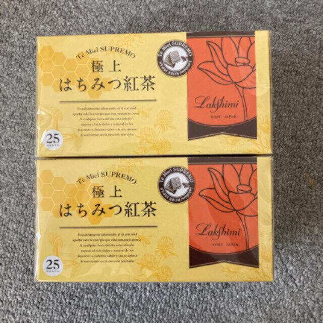 極上はちみつ紅茶 食品/飲料/酒の飲料(茶)の商品写真