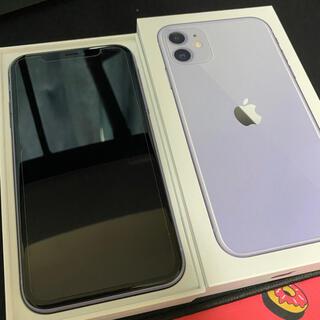 Apple - iPhone11 パープル 128GB 本体