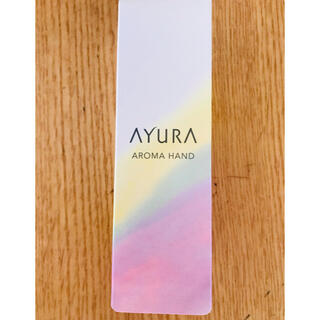 AYURA - アユーラ アロマハンド ハンドクリーム