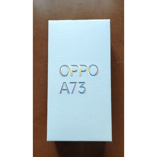 OPPO - OPPO A73 simフリー