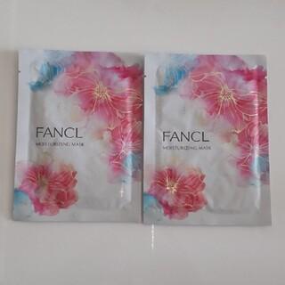 ファンケル(FANCL)の《FANCL》ファンケル モイスチャライジングマスク・2枚(パック/フェイスマスク)