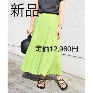 シップスフォーウィメン(SHIPS for women)の2021SS 新品 SHIPS リネンヘムフレアスカート(ロングスカート)