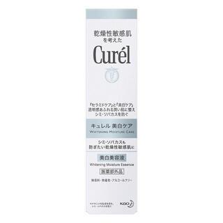Curel - キュレル 美白ケア 美白美容液
