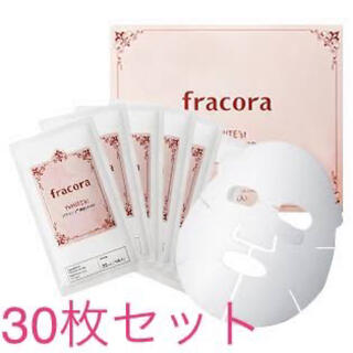 フラコラ(フラコラ)のフラコラ プラセンタ潤白マスク 30枚(パック/フェイスマスク)