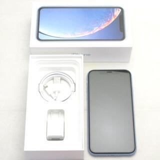 アイフォーン(iPhone)の【A】SIMフリー iPhoneXR 64GB ブルー(スマートフォン本体)