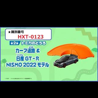マクドナルド - 新品 トミカ ハッピーセット GT-R マクドナルド