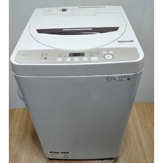 SHARP - 洗濯機 シャープ コンパクトサイズ 6キロ シンプルコンパクト 穴無しドラム