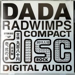 Radwimps / Dada (CD)(ポップス/ロック(邦楽))