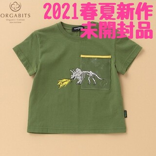 kladskap - 【新品未開封】オーガビッツ 胸ポケット付きトリケラトプスTシャツ  90