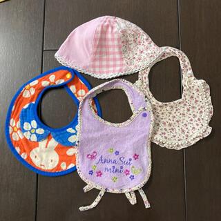 アナスイミニ(ANNA SUI mini)のアナスイミニ ミッフィー  リバティ スタイ 帽子セット(ベビースタイ/よだれかけ)