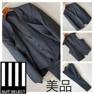 美品◆スーツセレクト◆SKINNY オルタネートストライプ スリーピース スーツ