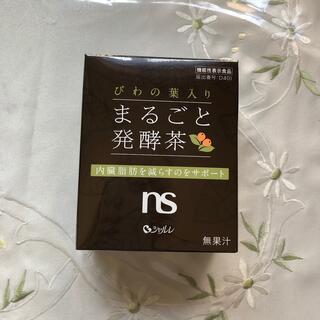 シャルレ - 琵琶の葉入りまるごと発酵茶