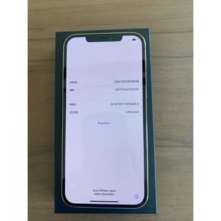 Apple - IPHONE12PROMAX  256GB シムフリー