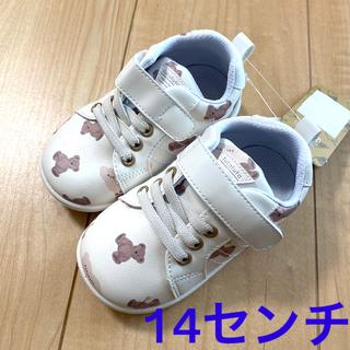 futafuta - バースデイ フタクマ 靴