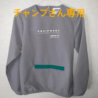 アディダス(adidas)のadidas ロンT(Tシャツ(長袖/七分))