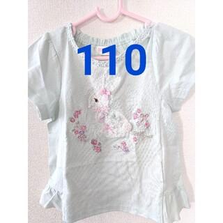 mezzo piano - メゾピアノ 110 お花レースバニーTシャツ お花 レース リボン イチゴ 半袖
