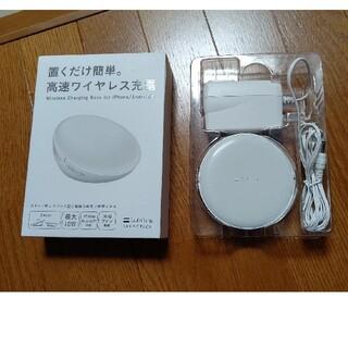Softbank - 高速ワイヤレス充電 ソフトバンク