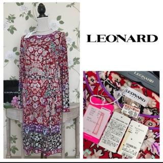LEONARD - Leonard Paris レオナール ワンピース  シルク  新品未使用