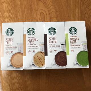 Starbucks Coffee - スターバックス プレミアムミックス アソート
