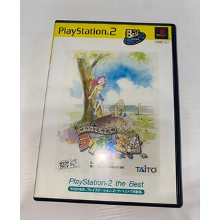 プレイステーション2(PlayStation2)のラクガキ王国 PS2 中古品(家庭用ゲームソフト)