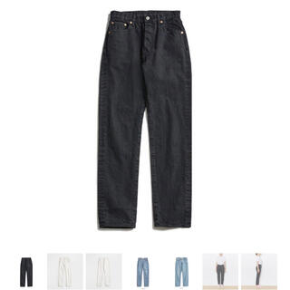 Shinzone - shinzone jeneral jeans