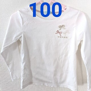 TOCCA - TOCCA BAMBINI 100 長袖 リボン Tシャツ キッズ オンワード