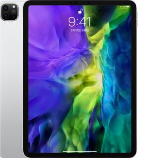 iPad Pro 11インチ第2世代 Wi-Fi 128GB 2020年春モデル