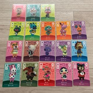 任天堂 - amiiboカード バラ売り 訳あり キズ、曲がり、白かけ、黒い点 など