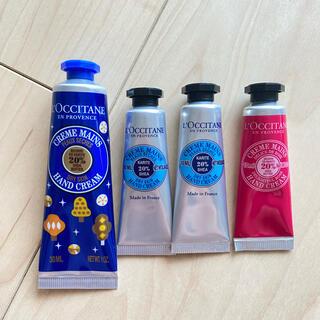 L'OCCITANE - ロクシタン ハンドクリーム4本