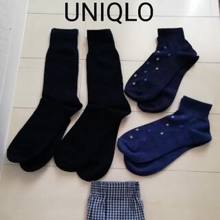 ユニクロ(UNIQLO)のトランクス ソックス セット(トランクス)