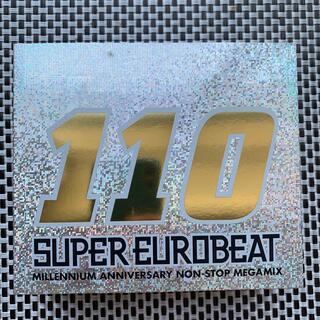 スーパーユーロビート110(クラブ/ダンス)