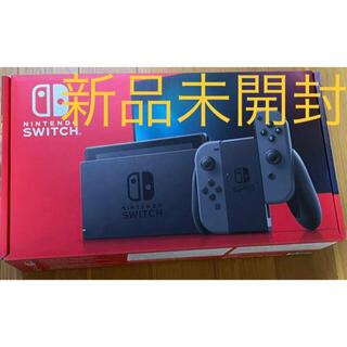 Nintendo Switch - Switch 任天堂 スイッチ 本体 グレー ニンテンドウ 新品・未使用・未開封