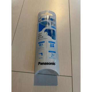 Panasonic - イヤフォン パナソニック RP-NJ100S1