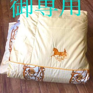 セリーヌ(celine)のセリーヌ 西川 羽毛布団 肌掛 日本製 ダウン85% 綿100% 0.3kg(布団)