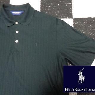 ポロラルフローレン(POLO RALPH LAUREN)の【Poloゴルフラルフローレン】半袖鹿の子ポロシャツL黒ヘリンボーン(ポロシャツ)