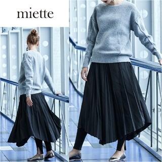 L'Appartement DEUXIEME CLASSE - 新品未使用【miette◆ミエット】アシンメトリープリーツロングスカート