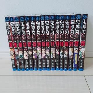 鬼滅の刃8~23巻、外伝、画集、鬼殺隊見聞録弐のセット