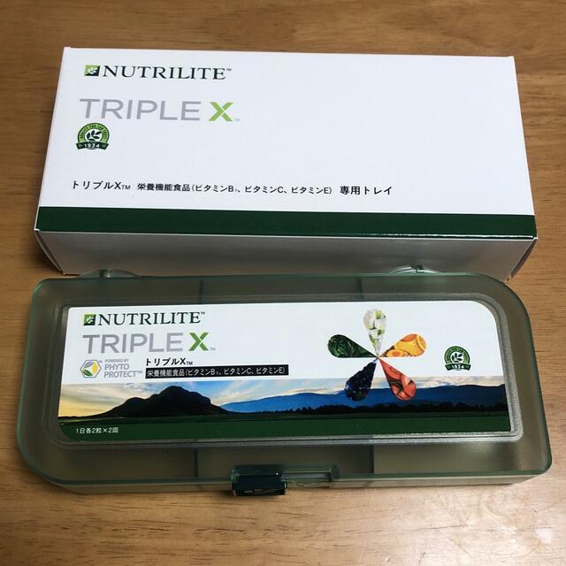 Amway(アムウェイ)のトリプルX ケース 食品/飲料/酒の健康食品(その他)の商品写真