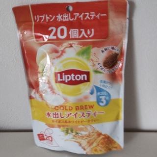 20パック リプトン水だしアイスティー(茶)