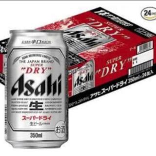アサヒ - 24本×2ケース アサヒビール スーパードライ ビール 48本