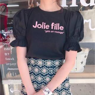 Lily Brown - LilyBrown 異素材スリーブTシャツ