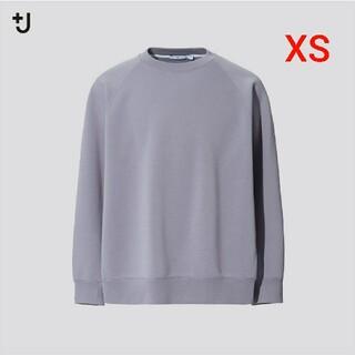 ユニクロ(UNIQLO)のユニクロ ドライスウェットシャツ XS(スウェット)