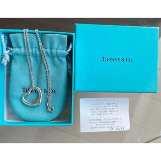 Tiffany & Co. - ♡美品♡TIFFANY&Co. オープンハート シルバー