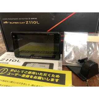 Yupiteru - ユピテル Z110L ( LS310 / GS203 同等品 )中古 美品